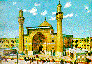 Tampak_depan_tempat_suci_Imam_Ali_as_-_Najaf,_Iraq_KUFA