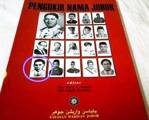 http://aburedza.files.wordpress.com/2011/09/pengukir-nama-johor.jpg?w=384&h=310