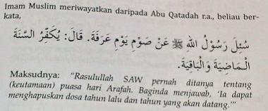 Halaman 223 Kitab Ringkasan Riyadhus Shalihin