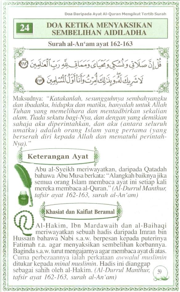 Halaman 59