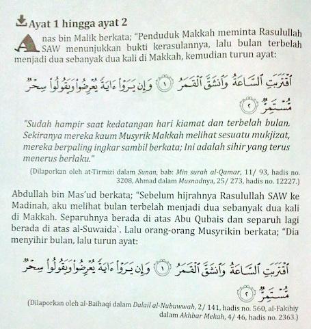 Scan dari Asbabun Nuzul, PTS Halaman 701,  SEBUAH KITAB YANG BAIK UNTUK RUJUKAN KELUARGA
